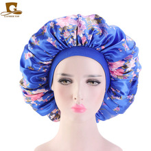 цены New Extra Large Satin Silk Bonnet Sleep Cap with Premium Elastic Band Night Sleep Hat Ladies Turban