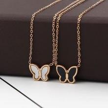Ожерелье бабочка из нержавеющей стали черного цвета или белого