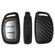 Diseño de fibra de carbono funda de silicona para la llave del coche llavero para Hyundai Elantra Tucson Mistra Verna Sonata IX25 IX35 llaves inteligentes