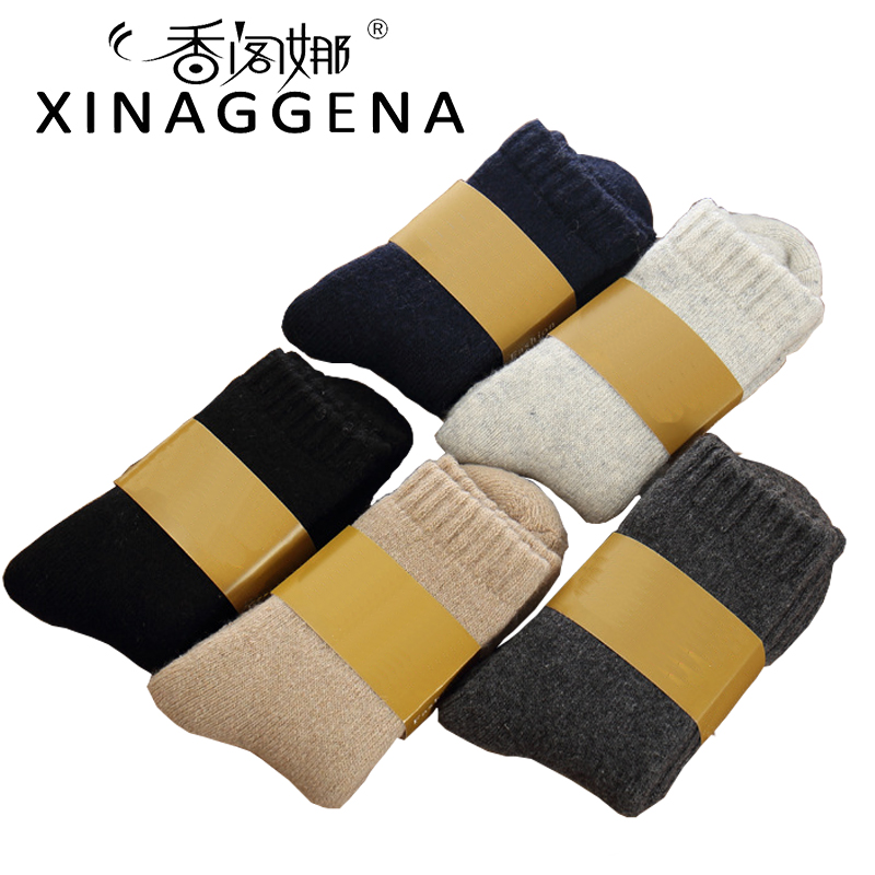 Wool Mens Winter Thick Thermal Snow Socks Plus Size Full Cushion Warm Mens Crew Work Socks