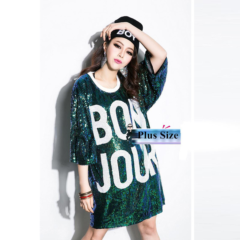 cb8e847df8 Free Shipping Summer Fashion Sequined T Shirt Dress Sequins Loose ...