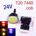 1X T20 auto led cob 7440 led W21W Car stop Backup Reverse light Rear Front signal Led Xenon White Red blue yellow DC 24V