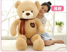 huge 140cm light brown teddy bear plush toy love bear doll soft hug pillow,Valentine's Day,Xmas gift c611