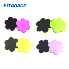 Fitcoach-EXERCISE SLIDER * 2-SLIDEGliding Discs Core Sliders, Abdominal Exercise Equipment