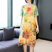 YICIYA Yellow Silk Dress Women Plus Size 2019 Summer High Quality Midi Party Dresses Robe Floral Print Xxl Xxxl Elegant Chinese