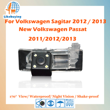 Парковка Камера/1/4 Цвет CCD HD заднего вида Камера/Обратный Камера для новых Volkswagen Passat 2011 2012 2013 /Sagitar 2012 2013