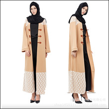 Caftan Limited Islamic Clothing For Women 2016 Muslim Robes In The Middle East, Saudi Arabia To Increase Length Of First Abaya