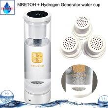 Водородный богатый Генератор+ MRET OH 7,8Hz Schumann волна низкочастотный молекулярный резонатор H2 чашка воды 600 мл