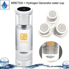 Hydrogen Rich generator +MRET OH 7.8Hz Schumann Wave Low Frequency Molecular Resonator H2 water cup 600ML