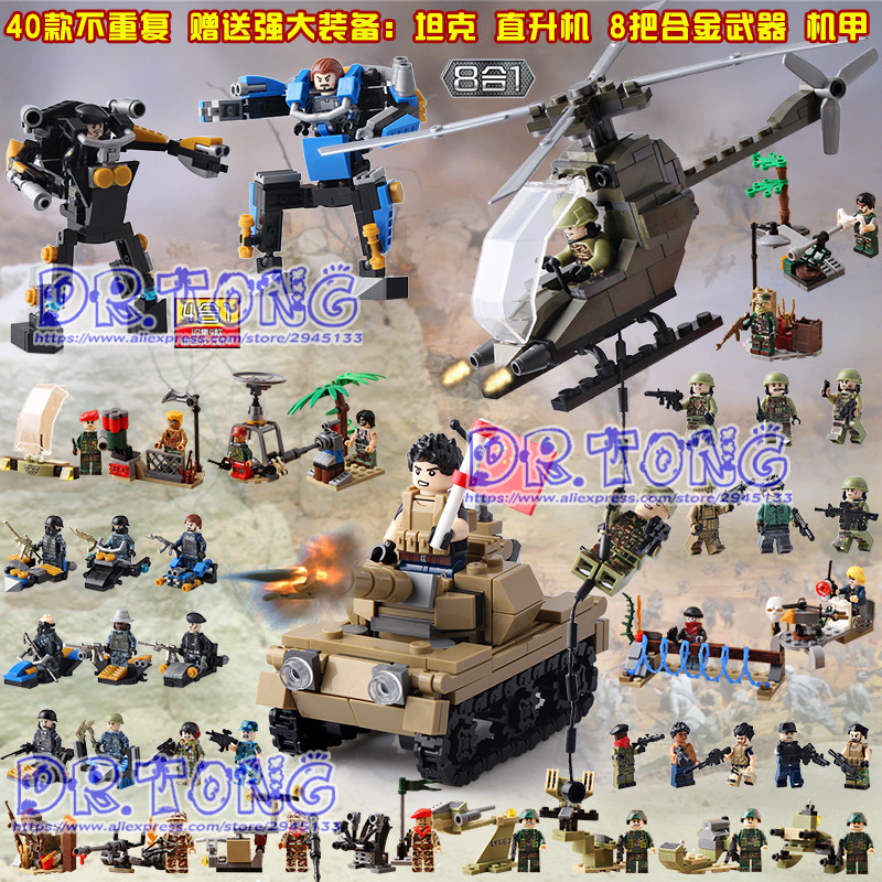 8pcs ghost action biochemical times military army ww2 soldier model weapon swat mini building blocks figures boy toy children DR.TONG 40pcs/lot MILITARY Soldier Assemble Army WW2 Weapon Mini Building Blocks Brick Figures Educational Toys Children Gifts