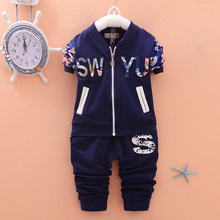 Children's wear cotton long sleeved sports suit children's clothing 2016 spring and Autumn baby boy coat pants clothing set
