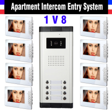 8 Units Apartment Intercom System 7 Inch Monitor Video Intercom Doorbell Apartment intercom kit IR Night Version Camera