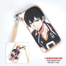 Haikyuu PU Long Wallet