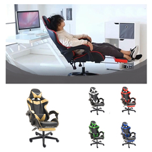 Reclining leather game seat gaming LOL racing chair Comfortable Youtuber computer chair e sports leather game seat internet bar sports lol racing chair comfortable youtuber computer chair