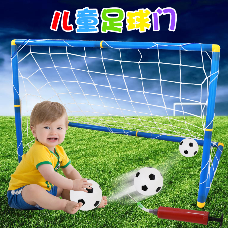 portable folding children football goal door set football
