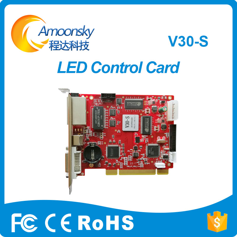 LED Sender Mooncell V30-S Stage Rental Full Color Video Display Sending Card Replace VCMA7-V30 VCMA7-V1.2 VCMA7-V10 VCMA7-V20