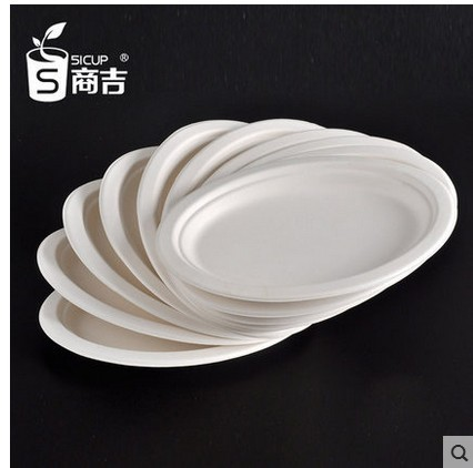 Paper tray oval shape 10.2 pulp fish disposable tableware fast food tray 50 dinner plates on Aliexpress.com | Alibaba Group & Paper tray oval shape 10.2 pulp fish disposable tableware fast food ...