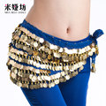 2016 Women Belly Dance Waistband Female Hip Belt Scarf Performing Exercises Waist Chain Coin B-2240