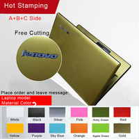 Free Cutting Pure Color Laptop Sticker Personality Skins Protective Decal Stickers For Lenovo Yoga 710 14