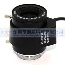 3.5-8mm CS Lens Auto Varifocal Iris Lens 3.5mm-8mm CS lens For CCTV Camera