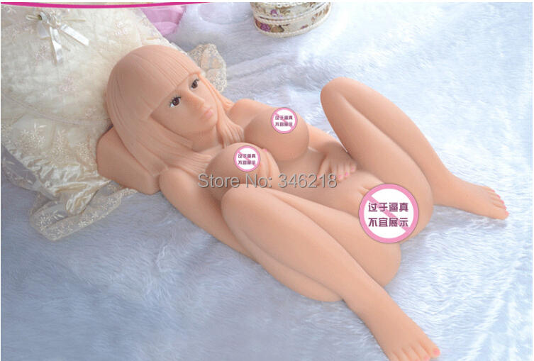 Anime Sex Doll Porn