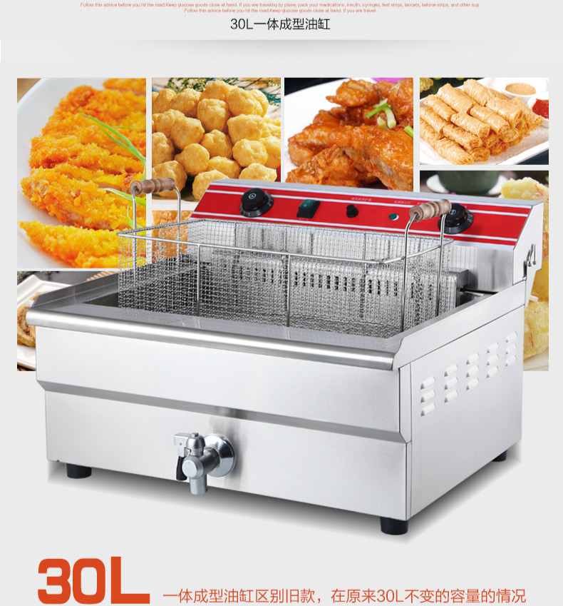 Electric Deep Fryers Fryer commercial electric blast furnace oil fryer large capacity French fries chicken row equipment.NEW Картофель фри