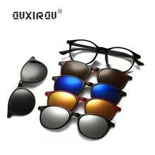 Модные мужские и женские очки, оправа для очков, поляризационные Магнитные очки с 5 клипсами, тонированные очки, мужские очки для вождения, близорукость, s2245