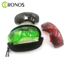 Free Shipping 1 Set Red/Green/Dark green Goggles Laser Safety Glasses 190nm to 540nm Laser protective eyewear With Velvet Box (China)