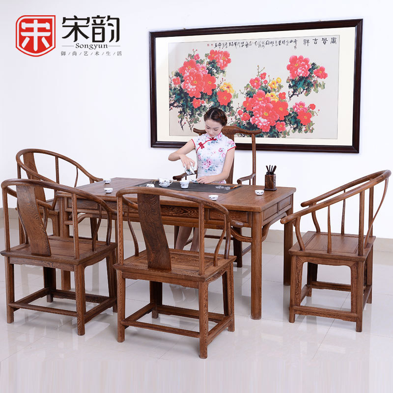 The Combination Of Chinese Wood Tea Tea Tables And Chairs Wooden Mahogany Furniture Kung Fu Tea Table Table