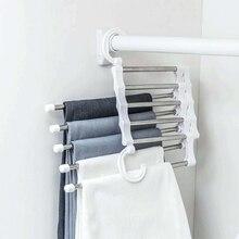 5 ярусов портативный многофункциональный из нержавеющей стали Брюки стойки брюки вешалка для хранения одежды организации одежды сушки вешалка