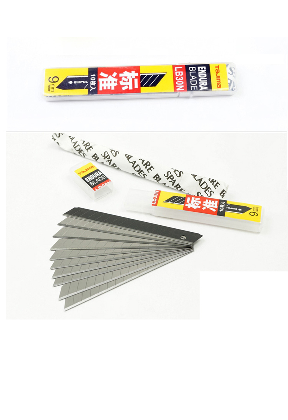 Image 3 - Free Shipping 9mm Japanese Tajima Blades Stainless Steel Knife For Car Wrap LB30H Whole Sale-in Car Stickers from Automobiles & Motorcycles