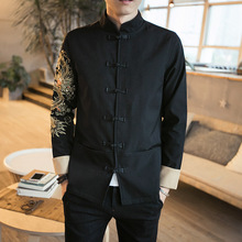 Spring And Autumn Wind Chinese Men Size Jacket Embroidered Retro Jacket Pankou Male Chinese Costume