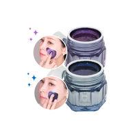 PRRETI BlingGli Dia Peel Off Mask 80g STAR MASK Face Skin Care Blackhead Remover Hydrating Firming Facial Masks Korea Cosmetics