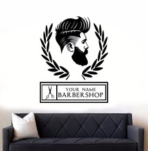 Barber Shop Wall Decal Removable Personalized Hipster Sticker Babershop Decor Custom Barbershop Name AY0168