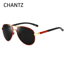CHANTZ Vintage Metal Sunglasses Men Polaried 2017 Brand Driving Sun Glasses for Men Mirror Shades UV400