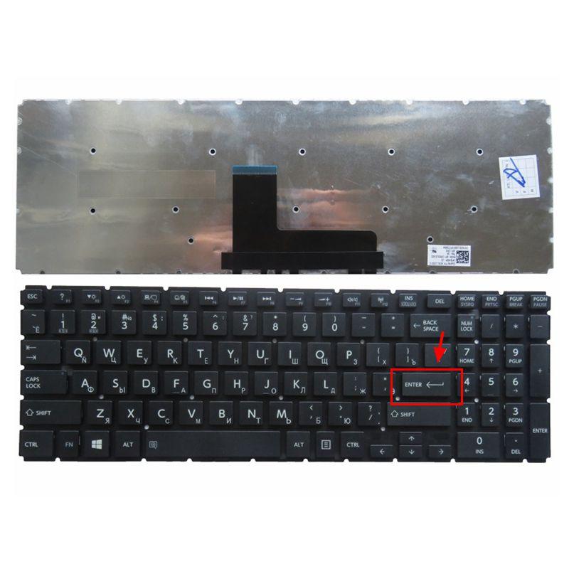 GZEELE Clavier pour Toshiba Satellite L50-B L50D-B L55DT-B S50-B S50-BST2NX3 sans cadre RU ordinateur portable remplacer clavier russe