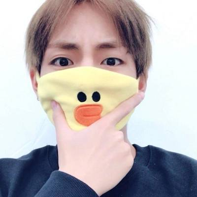 Bts Trend Face Little Bear Star Oppa Store Yellow Fashion Duck