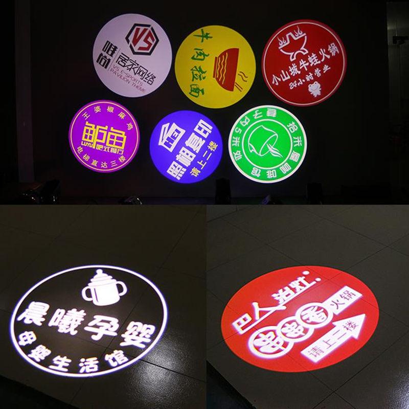 Glass LOGO gobo пленка для 20 Вт 30 Вт 40 Вт 60 Вт 80 Вт 100 Вт 200 Вт logo project light lamp normal