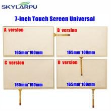 Skylarpu 10ピース/ロット新しい7インチ165ミリメートル* 100ミリメートルタッチスクリーン用カーナビゲーションdvd 7インチのタッチスクリーンデジタイザパネルユニバーサル