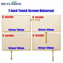 skylarpu 10pcs/lot New 7 inch 165mm*100mm Touchscreen for Car Navigation DVD 7 inches Touch Screen Digitizer Panel Universal