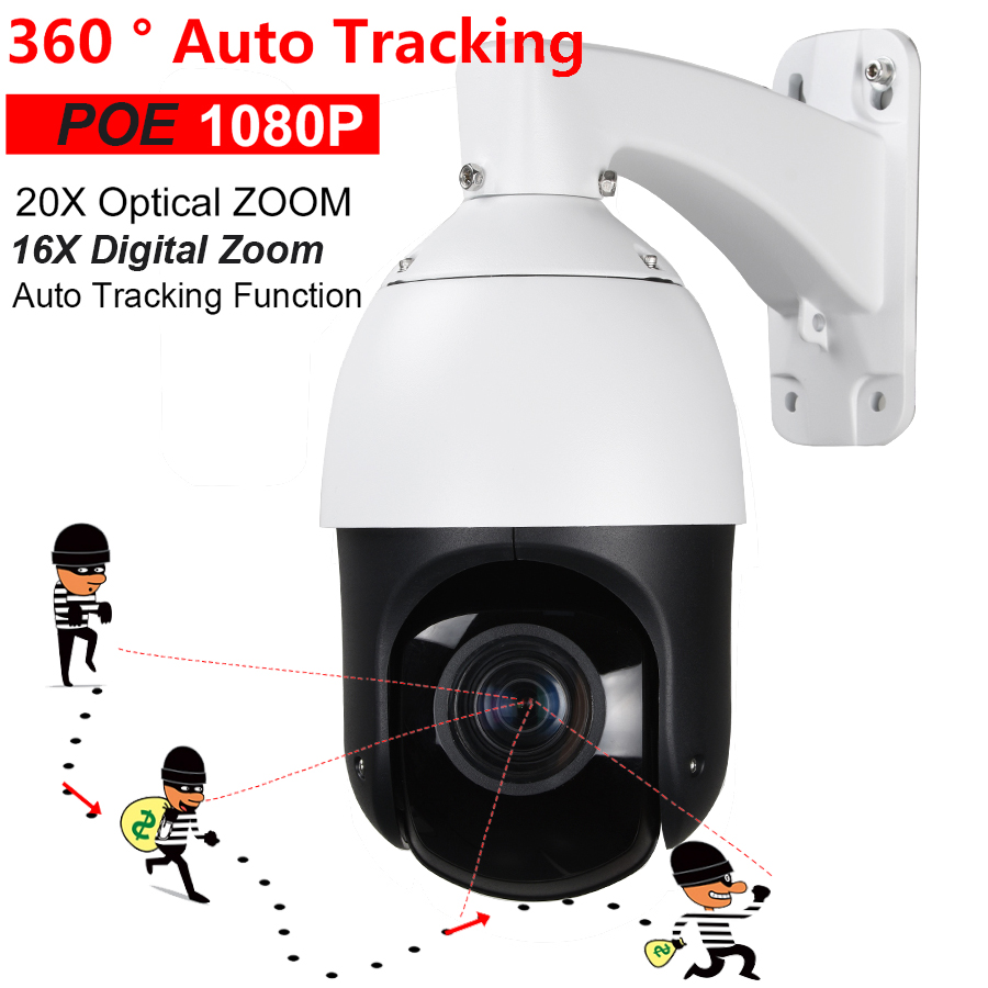 CCTV Security H 265 Auto Tracking High Speed PTZ Camera HD IP POE 1080P 2MP 3516D