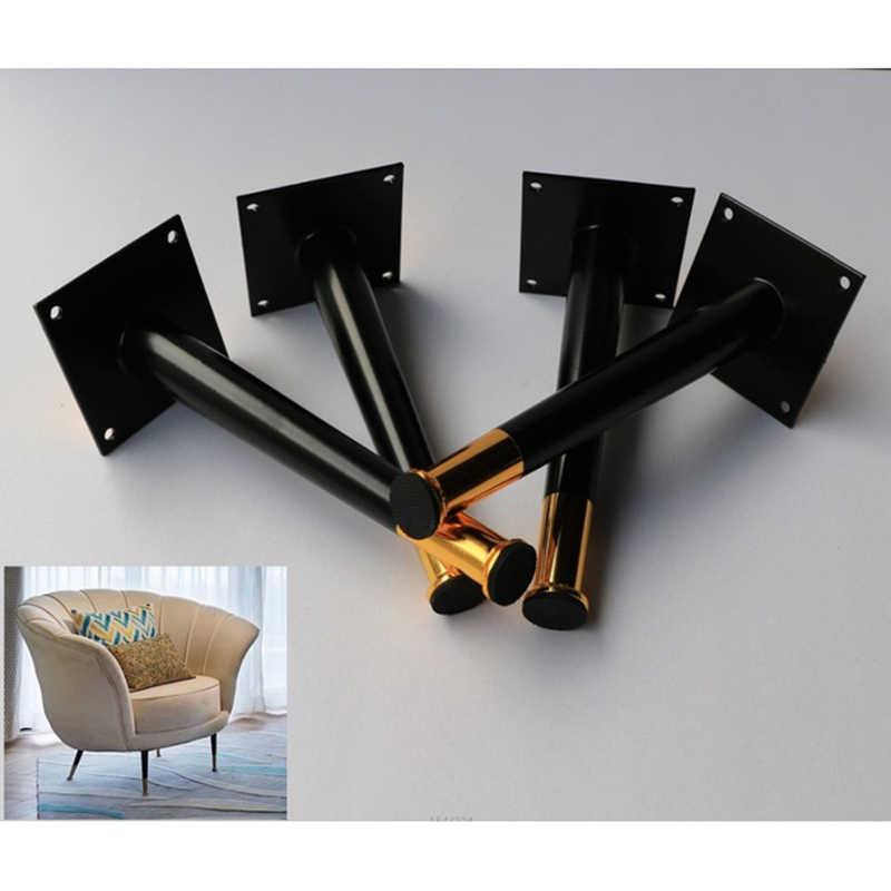 4 шт./лот Upstraight наклонный диван шкаф мебель ножка ноги кофе барный стул высокий табурет конический черный гол