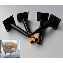 4Pcs/Lot Upstraight inclined Sofa Cupboard Cabinet Furniture Leg Feet Coffee bar Stool chair Cone tapered Black Gol(China)