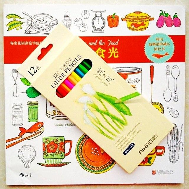 Coloración y la comida para colorear para adultos Adult Coloring ...