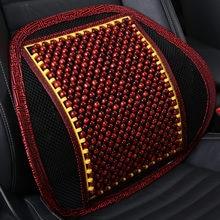 Kkysyelva автомобильное сиденье поддерживает сетчатую поясничную