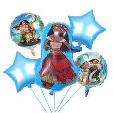 5pcs/lot Brave Moana Air balloons moana party supplies theme birthday decoration kids toys globo girls gifts