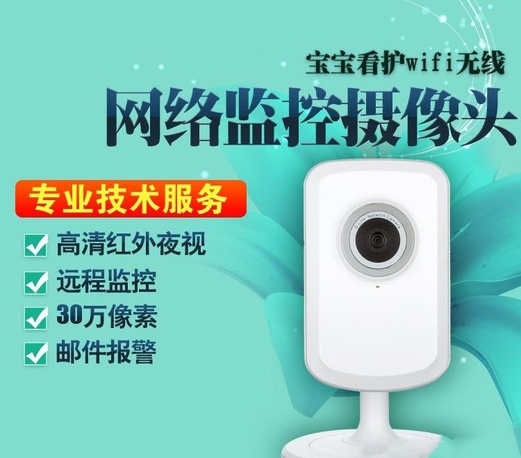 Cloud monitoring series wireless network camera WiFi monitoring cloud mountain 150g