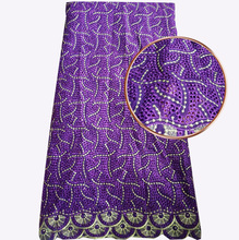 Professional High Quality Swiss Voile Laces African Lace Fabric, Big in purple JL007
