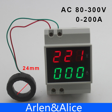 Din rail LED AC 80-300V 0-200A display Voltage and current meter with extra CT Current Transformers voltmeter ammeter