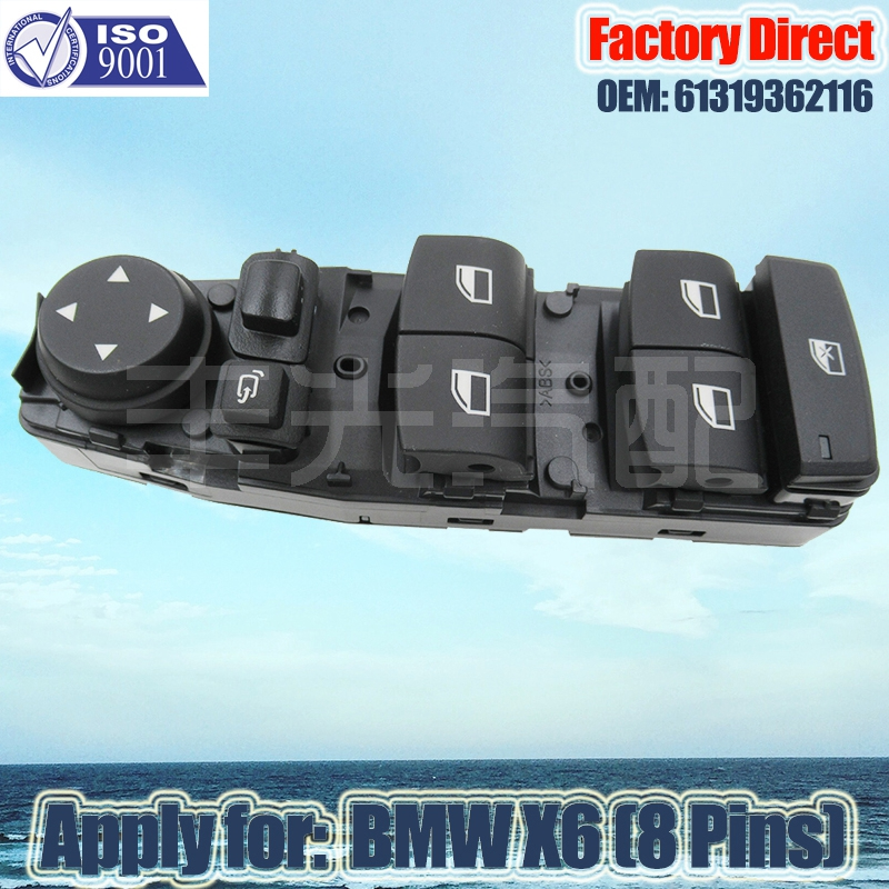 Factory Direct 61319362116 Auto Power Window Switch Apply ForF48/F15/F16  BMW X6 Window Lifter Switch Driver Side  8Pins
